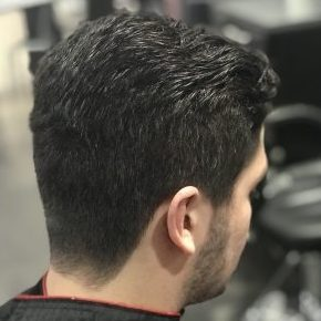 Back of mans head with black hair